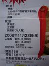 H201023_002